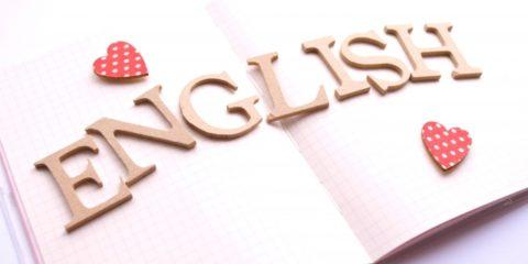 建築士に必要な英語力はTOEIC600点