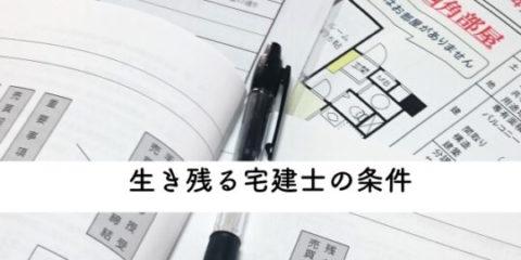 宅建フォーサイトの公式サイトの画像