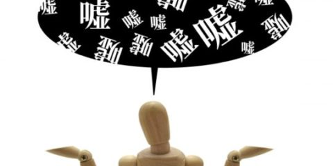 賃貸トラブルの解決法:不動産経営