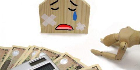 宅建士の仕事:不動産の想定外トラブル