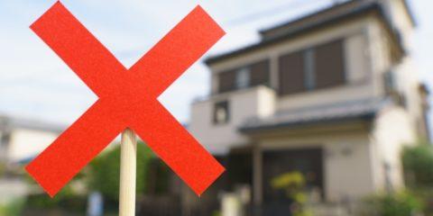 宅建士と不動産管理会社の付き合い方のコツ