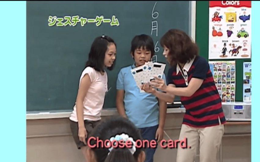 アルク公式サイト:小学校英語指導者資格認定 +アルク児童英語教師養成コース