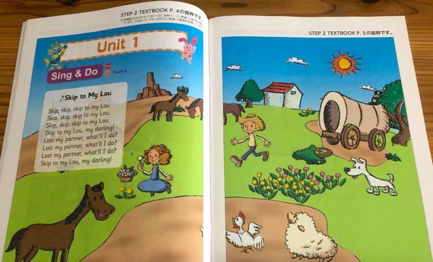 (小学校英語指導者資格認定 +アルク児童英語教師養成コースのサンプル教材