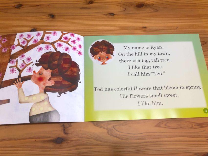 絵本の写真:小学校英語指導者資格認定 +アルク児童英語教師養成コース