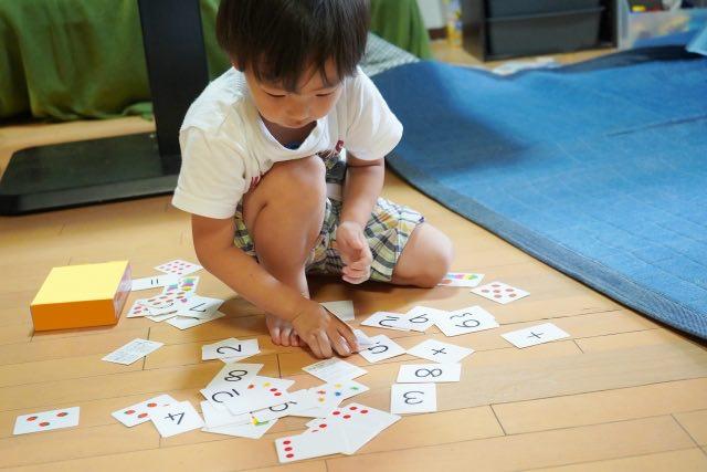 子供の暗記力を高めるおすすめ:七田式(しちだ)社会科ソング・日本地理編を使った体験談