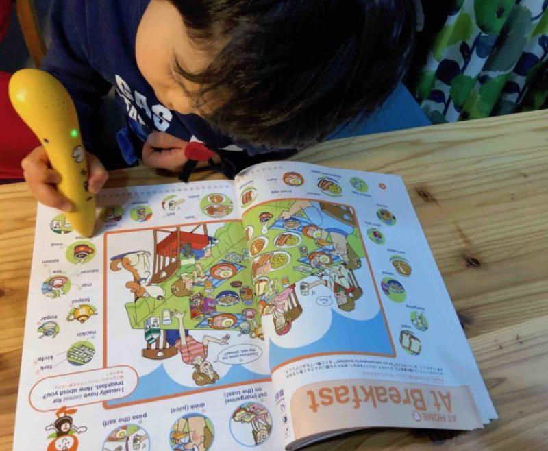 初めて英語学習をする子供におすすめの英語辞書は?【アルクの2000語えいご絵じてん】体験レビュー