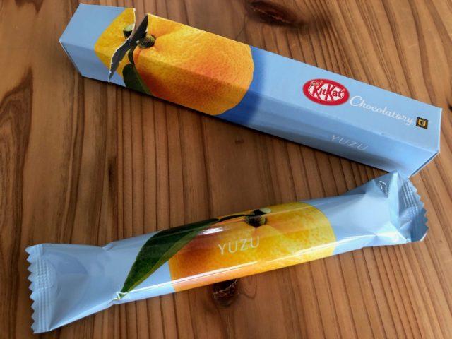 キットカット ショコラトリー:ユズ味の開封写真