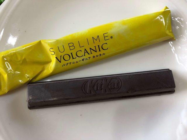 キットカットショコラトリー「ボルカニック」パプアニューギニア カルカル島のチョコレート