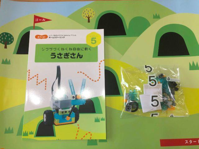 レゴプログラミングロボット【レゴWeDo 2.0 】「はらぺこクマちゃんうさぎさん」の写真