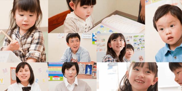 ECCジュニア英語教室開業のイメージ画像